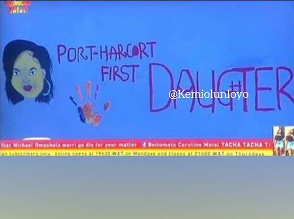 #BBNaija: Port-Harcourt first Daughter. Kemi olunloyo